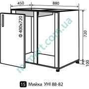 Кухня Максима Низ-15 (880-820) мойка угловая