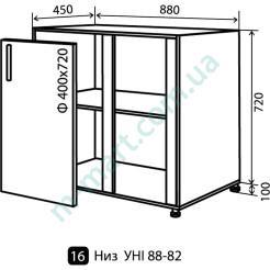 Кухня Максима Низ-16 (880-820) угол