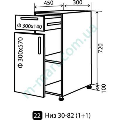 Кухня Максима Низ-22 (300-820) ящики (1+1)
