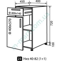 Кухня Максима Низ-23 (400-820) ящики (1+1)
