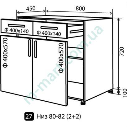 Кухня Максима Низ-27 (800-820) ящики (2+2)