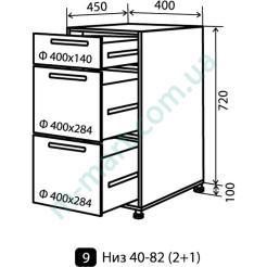 Кухня Максима Низ-9 (400-820) ящики (1+2)