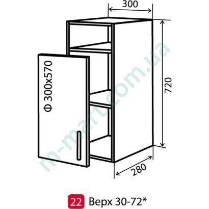 Кухня Максима Шкаф верхний-22 (300-720) витрина