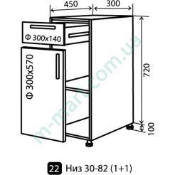 Кухня Мода Низ-22 (300-820) ящики (1+1)