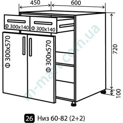 Кухня Мода Низ-26 (600-820) ящики (2+2)