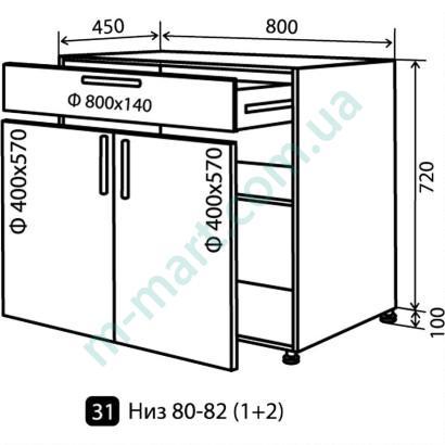 Кухня Мода Низ-31 (800-820) ящики (2+1)