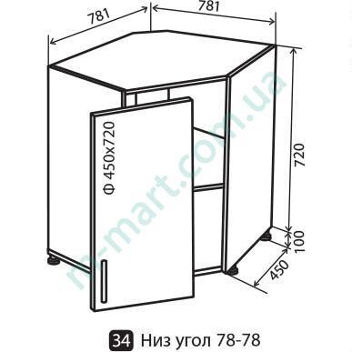 Кухня Мода Низ-34 (780-780) угол