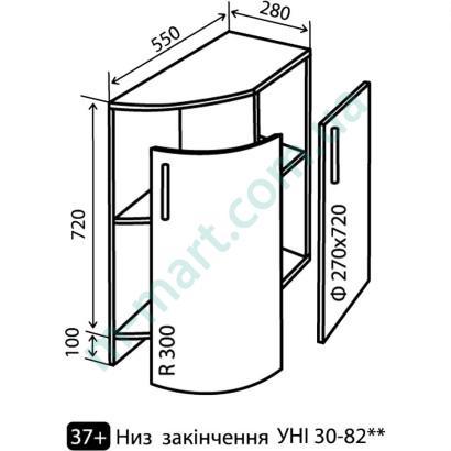 Кухня Мода Низ-37+ (280-820) угловое окончание