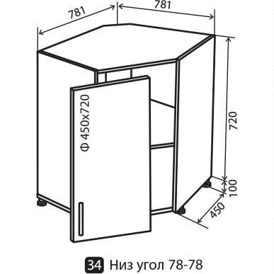 Кухня Грация Низ-34 (780-780) угол