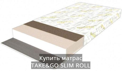 TAKE&GO SLIM ROLL