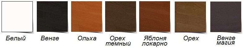 Цветовая гамма ArborDrev