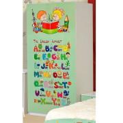 Детская Мульти — Шкаф 2Д Алфавит