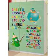 Детская Мульти — Шкаф 3Д Алфавит