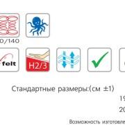 Матрас Велам Фрегат-2