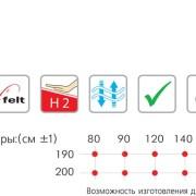 Матрас Велам Хит-1