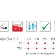 Матрас Велам Стандарт