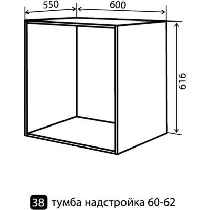 Кухня Колор-микс Низ-38 (600-620) надстройка