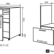 Модульная кухня Колор-микс