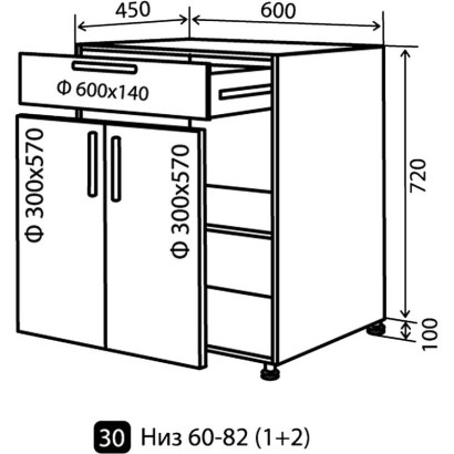 Кухня Колор-микс Низ-30 (600-820) ящики (2+1)