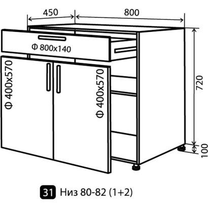 Кухня Колор-микс Низ-31 (800-820) ящики (2+1)