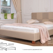 Кровать Николь двуспальная