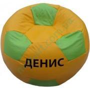 Мяч с надписью — Zeus 049+Zeus 047