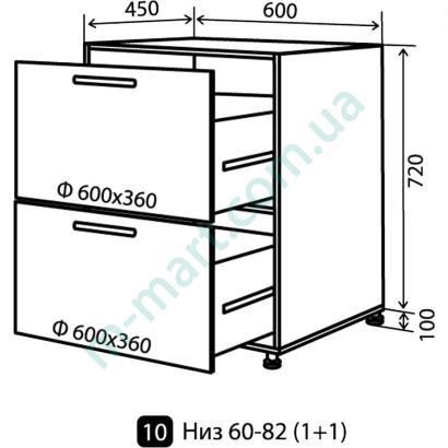 Кухня Мода Низ-10 (600-820) ящики (1+1)