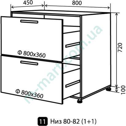 Кухня Мода Низ-11 (800-820) ящики (1+1)