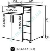 Кухня Мода Низ-30 (600-820) ящики (2+1)