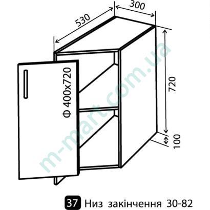Кухня Мода Низ-37 (280-820) угловое окончание