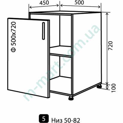 Кухня Мода Низ-5 (500-820)