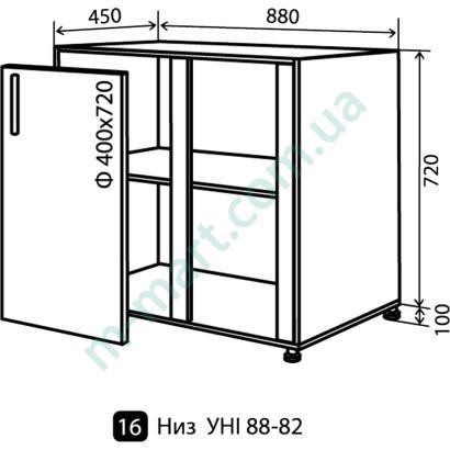 Кухня Мода Низ-16 (880-820) угол