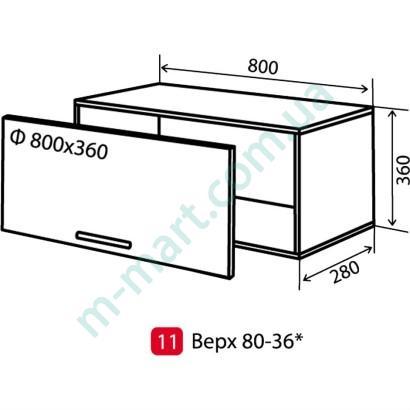 Кухня Мода Шкаф верхний-11 (800-360) витрина