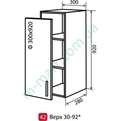 Кухня Мода Шкаф верхний-42 (300-920) витрина