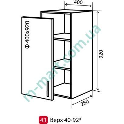 Кухня Мода Шкаф верхний-43 (400-920) витрина