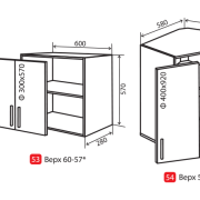 Модульная кухня Грация верхние секции