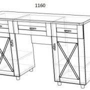 Дамский стол из дерева Глория-2