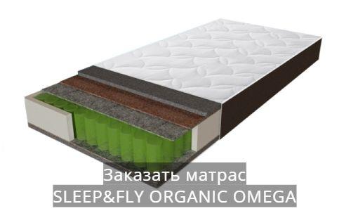 SLEEP&FLY ORGANIC OMEGA