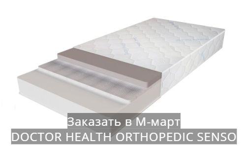 DOCTOR HEALTH ORTHOPEDIC SENSO